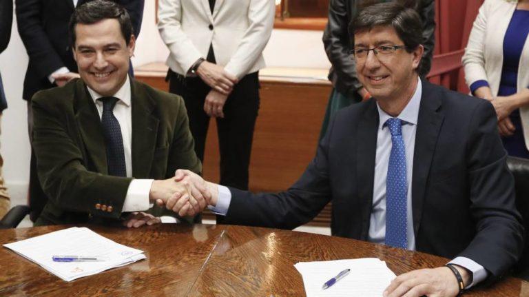 Resolución sobre el Nuevo Gobierno de la Junta de Andalucía